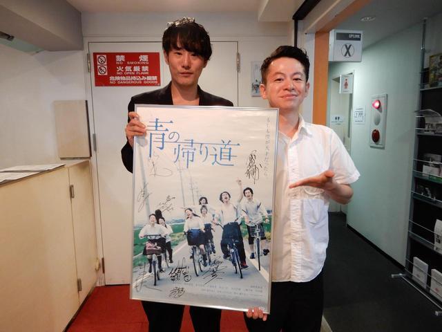 画像: 左から藤井道人監督、永野宗典さん