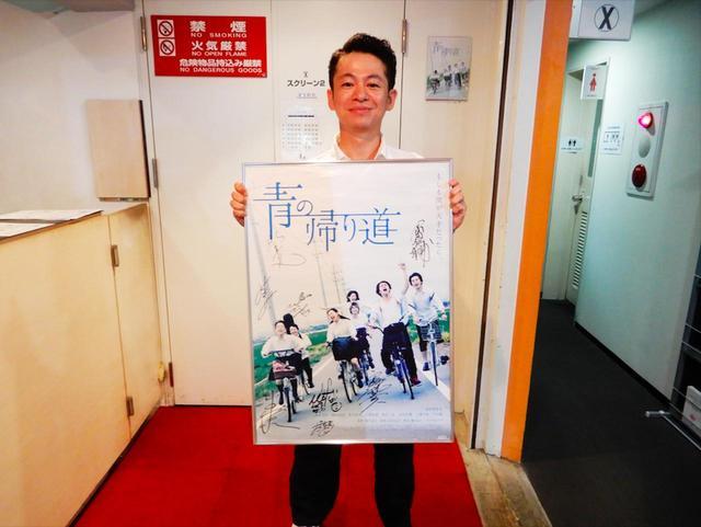 画像2: 『青の帰り道』再上映記念連載/監督・藤井道人#9
