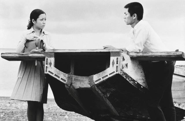 画像4: © 1975 綜映社/東宝