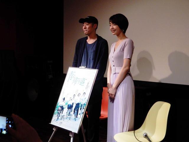 画像2: 『青の帰り道』再上映記念連載/監督・藤井道人#10