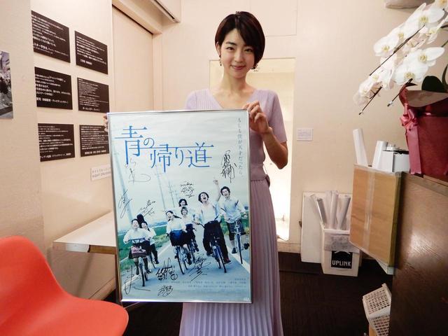 画像3: 『青の帰り道』再上映記念連載/監督・藤井道人#10