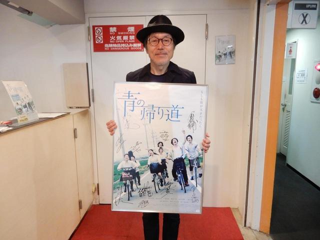 画像4: 『青の帰り道』再上映記念連載/監督・藤井道人#11