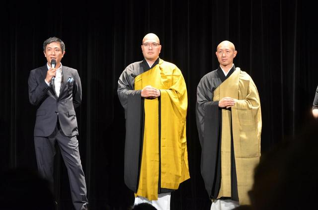 画像: 海外特報!カンヌで特別招待!フランス全国公開も決定!空族・富田克也最新作『典座-TENZO-』現代日本における仏教、そして信仰とは何かを問う!