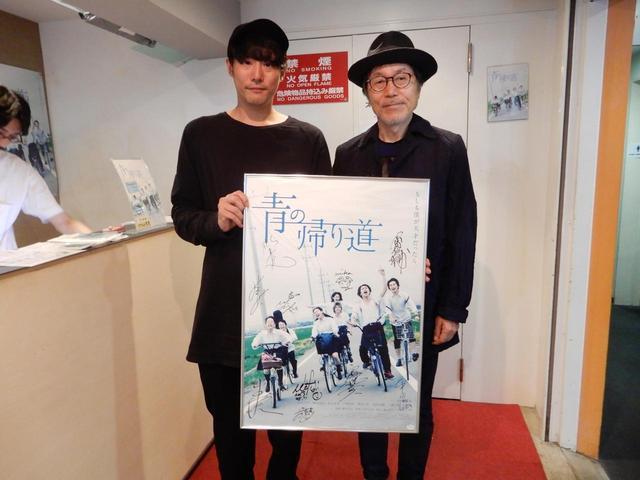 画像: 左から藤井道人監督、平田満さん