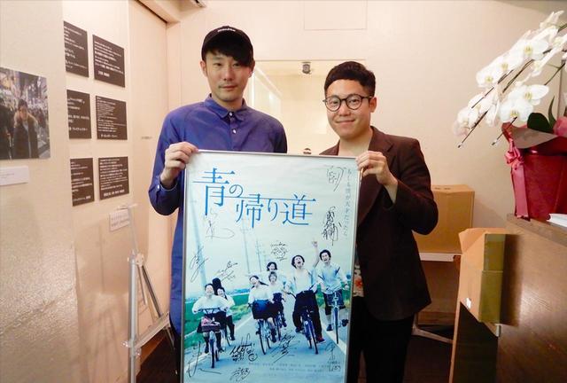 画像: 左から藤井道人監督、アベラヒデノブさん