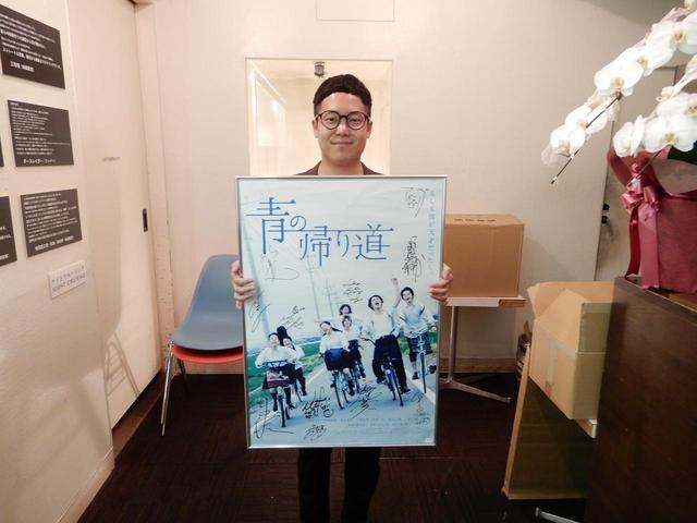 画像4: 『青の帰り道』再上映記念連載/監督・藤井道人#12