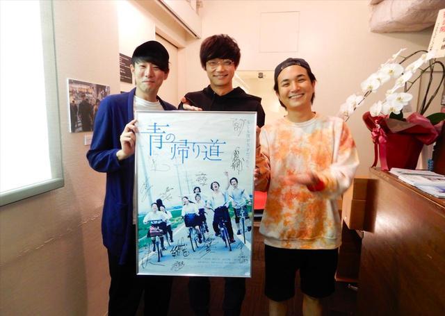 画像: 左から藤井道人監督、笠松将さん、高橋朋広監督監督