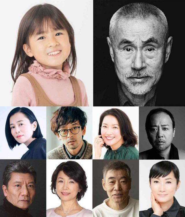 画像: 新人女優・新津ちせを支える豪華ベテラン俳優陣の出演が明らかに!