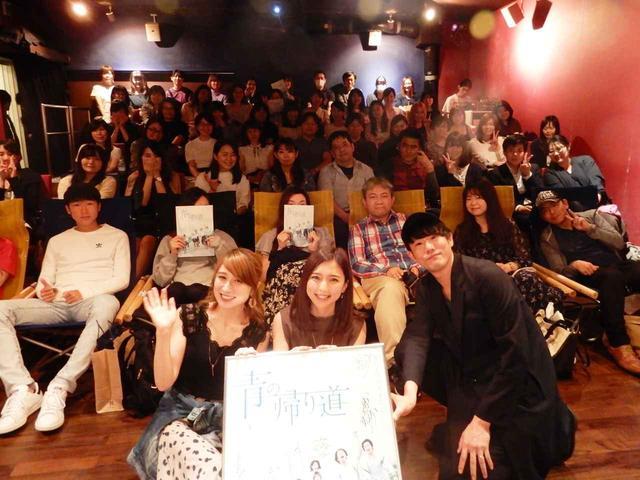 画像4: 『青の帰り道』再上映記念連載/監督・藤井道人#14