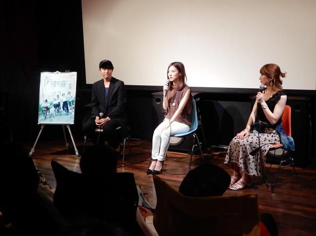 画像1: 『青の帰り道』再上映記念連載/監督・藤井道人#14