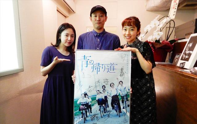 画像: 左から藤井武美さん、藤井道人監督、清水くるみさん