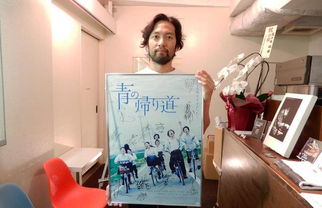 画像4: 『青の帰り道』再上映記念連載/監督・藤井道人#16
