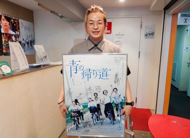 画像3: 『青の帰り道』再上映記念連載/監督・藤井道人#17