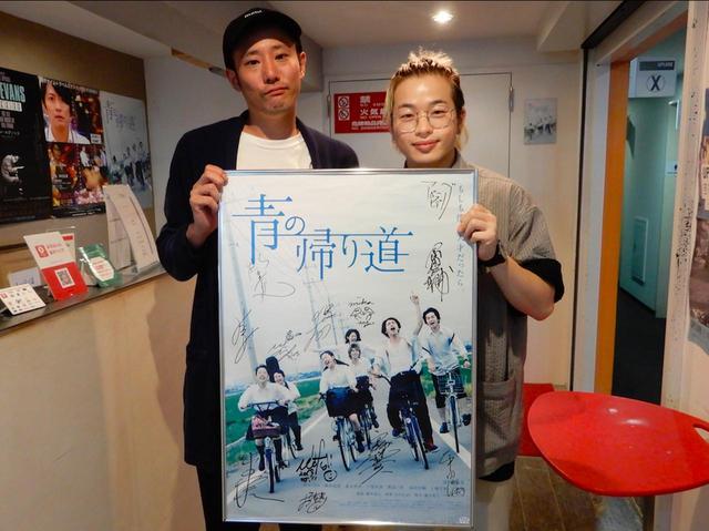画像: 左から藤井道人監督、山本彰吾さん(THE RAMPAGE from EXILE TRIBE)