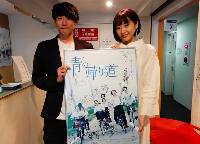 画像: 左から藤井道人監督、武田玲奈さん