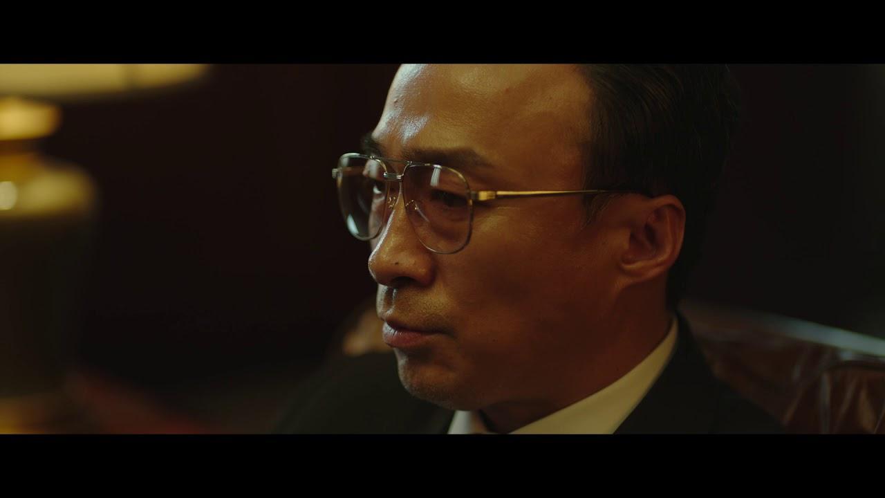 画像1: 『工作 黒金星(ブラック・ヴィーナス)と呼ばれた男』 日本公開記念キャストからのメッセージ入り特別キャラクター映像 bit.ly
