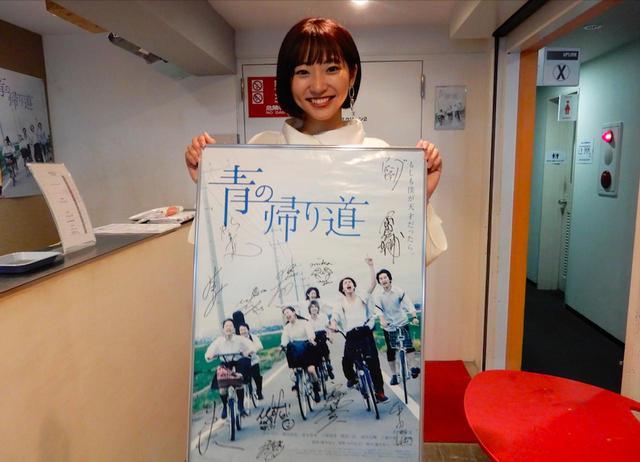 画像3: 『青の帰り道』再上映記念連載/監督・藤井道人#19
