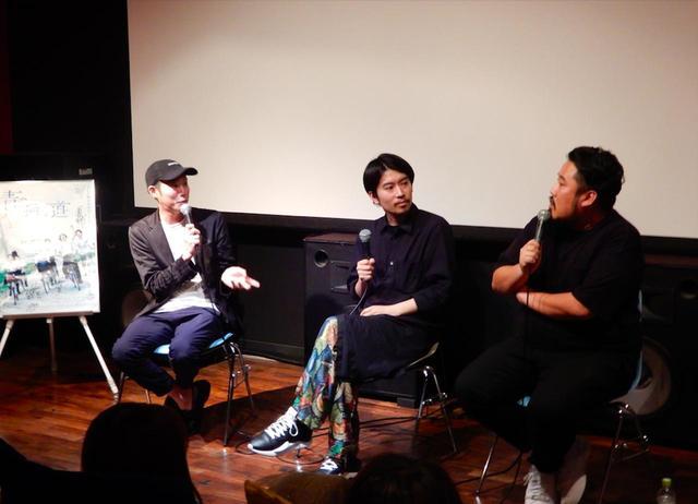 画像1: 『青の帰り道』再上映記念連載/監督・藤井道人#20