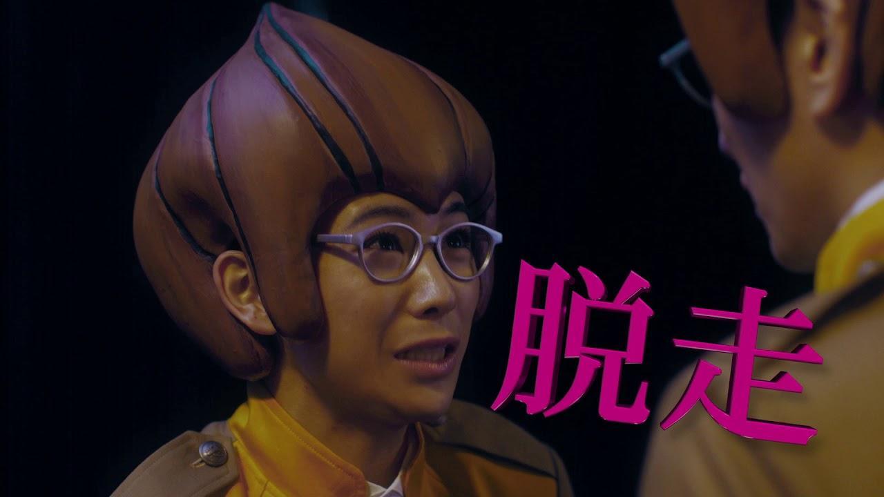 画像: 劇場版「パタリロ!」60秒予告【タマネギ篇】 youtu.be