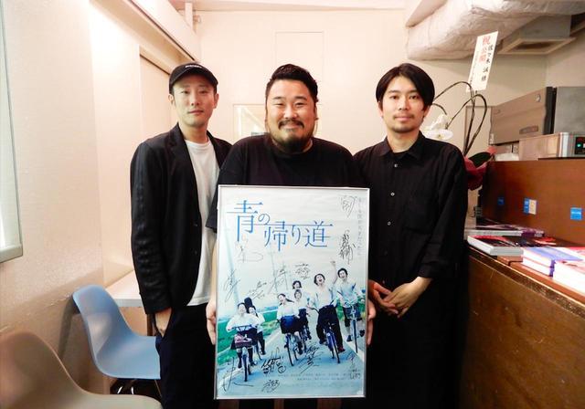 画像: 左から藤井道人監督、川島直人監督、山田智和監督