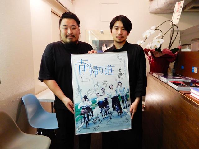 画像3: 『青の帰り道』再上映記念連載/監督・藤井道人#20