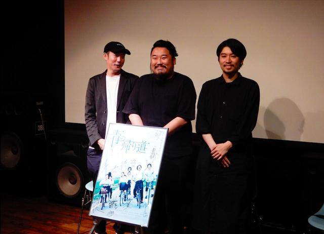 画像2: 『青の帰り道』再上映記念連載/監督・藤井道人#20