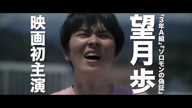 画像: 「NEW CINEMA PROJECT」第一回グランプリ『五億円のじんせい』予告 youtu.be