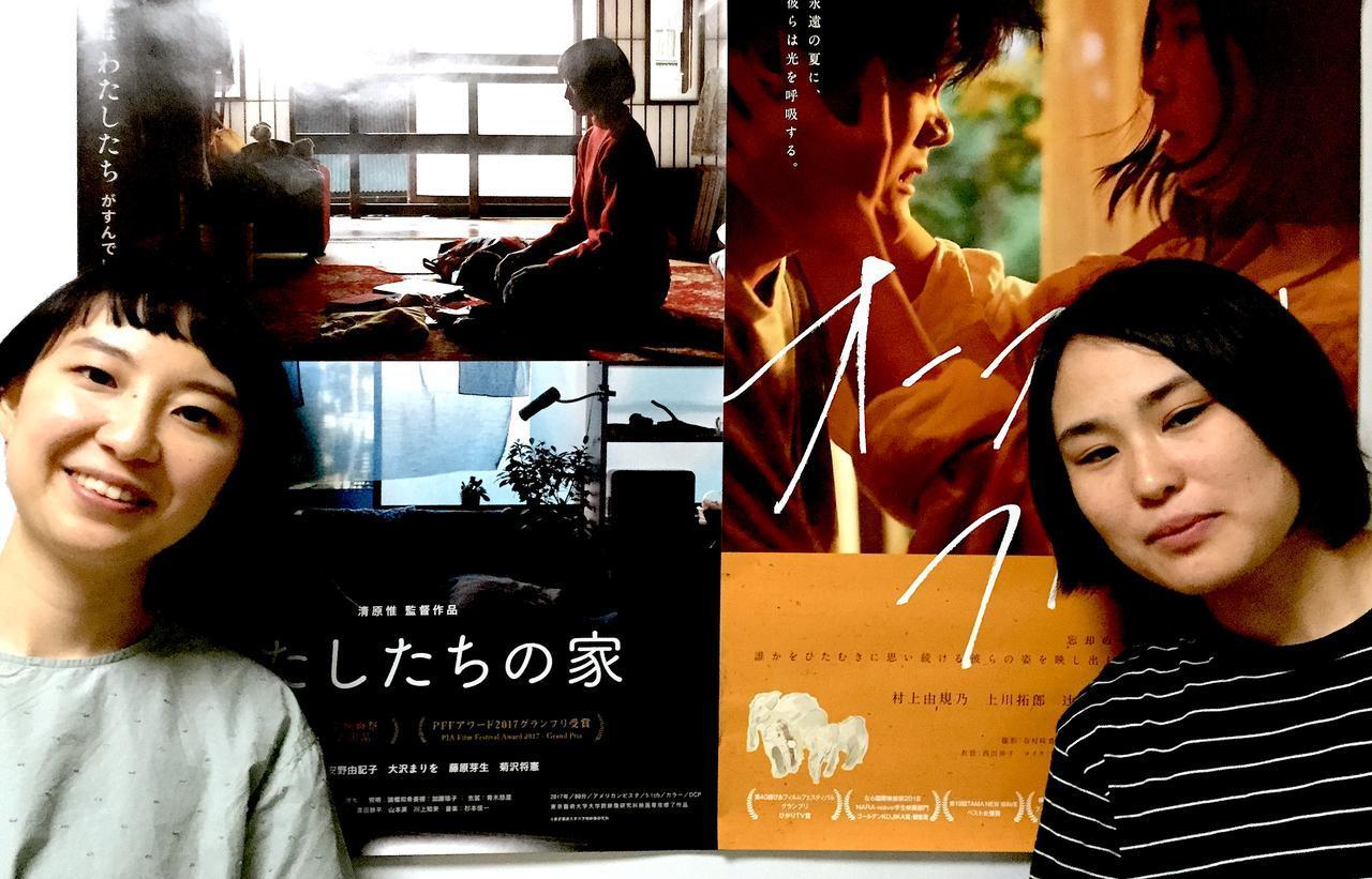画像2: 左より清原惟監督(『わたしたちの家』)、工藤梨穂監督(『オーファンズ・ブルース』)