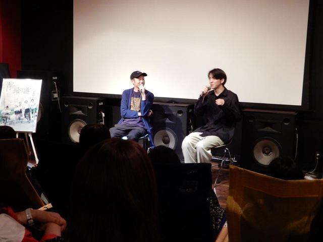 画像1: 『青の帰り道』再上映記念連載/監督・藤井道人#21