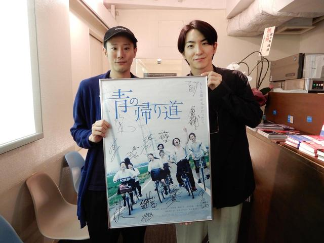 画像: 左から藤井道人監督、前田公輝さん