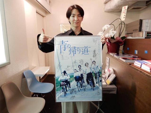 画像3: 『青の帰り道』再上映記念連載/監督・藤井道人#21