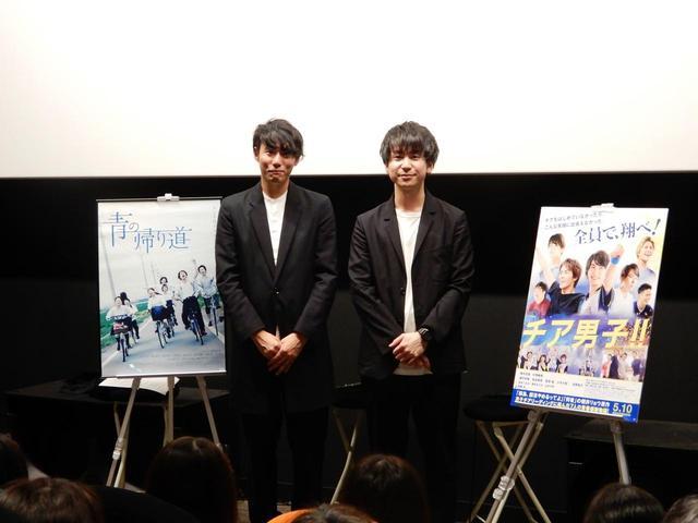 画像2: 『青の帰り道』再上映記念連載/監督・藤井道人#22