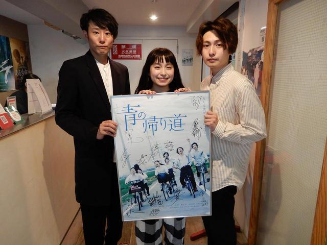 画像: 左から藤井道人監督、トミタ栞さん、冨田佳輔さん