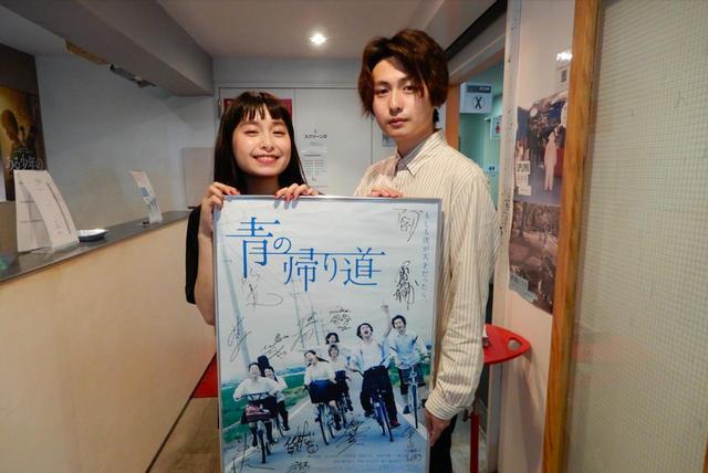 画像5: 『青の帰り道』再上映記念連載/監督・藤井道人#22