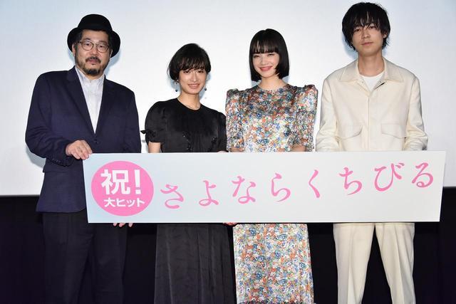 画像: 左より塩田明彦監督、門脇麦、小松菜奈、成田凌