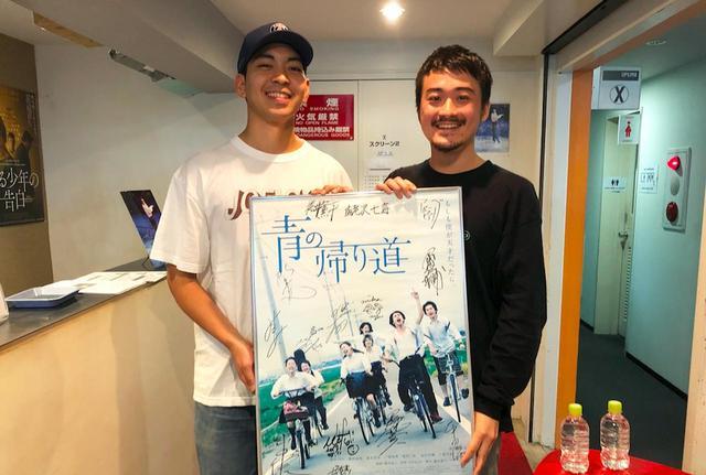 画像3: 『青の帰り道』再上映記念連載/監督・藤井道人#23