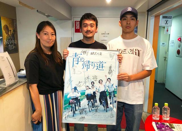 画像: 左から森田真帆さん、松井薫平さん、海老沢七海さん