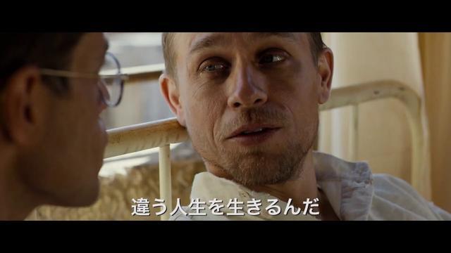 画像: 映画『パピヨン』パピ&ドガ出会いシーン youtu.be