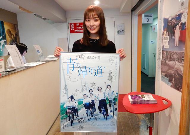 画像2: 『青の帰り道』再上映記念連載/監督・藤井道人#24