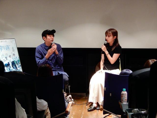 画像1: 『青の帰り道』再上映記念連載/監督・藤井道人#24