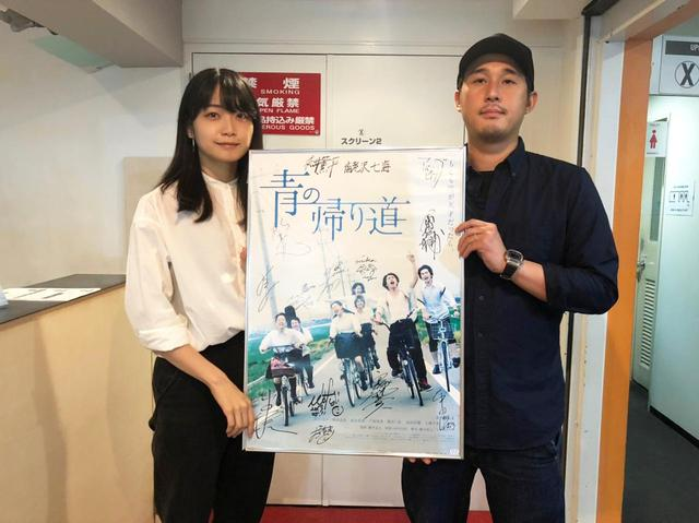 画像3: 『青の帰り道』再上映記念連載/監督・藤井道人#25