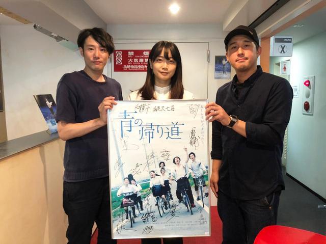 画像: 左から藤井道人監督、深川麻衣さん、原廣利監督