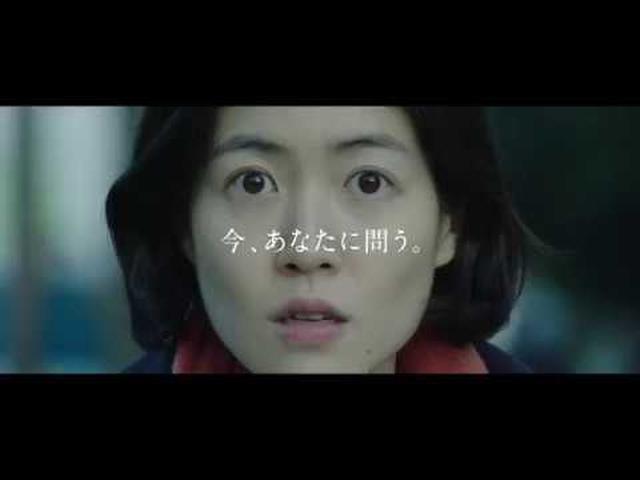 画像: シム・ウンギョ×松坂桃李が挑む、これまでの日本映画を覆す衝撃作『新聞記者』予告 www.youtube.com