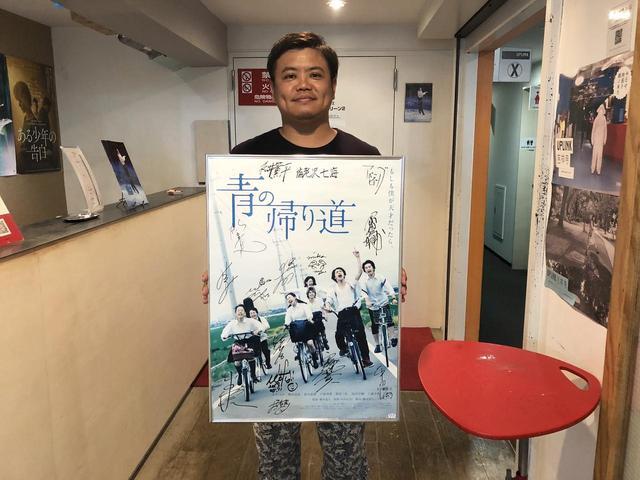 画像2: 群馬から東京へ、あの頃があるから今の自分がいる。渋谷イベントも後半戦-『青の帰り道』再上映記念連載/監督・藤井道人 #27 ゲストは飯塚健監督