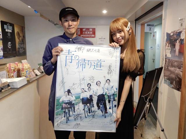 画像: 左から藤井道人監督、ねおさん