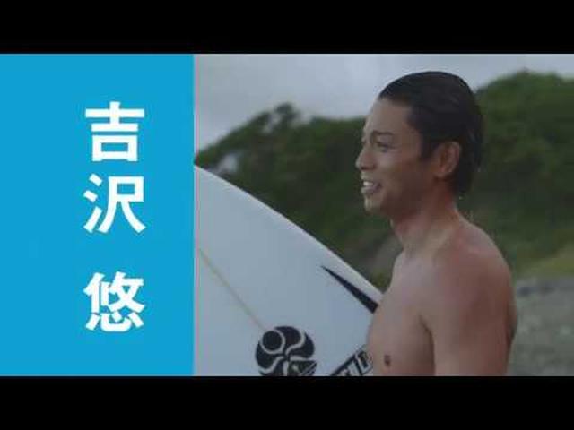 画像: 映画『ライフ・オン・ザ・ロングボード 2nd Wave』予告編 90秒 youtu.be