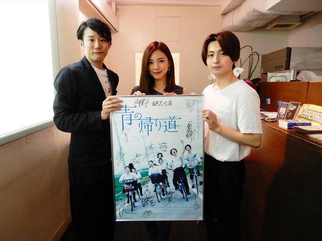 画像: 左から藤井道人監督、真野恵里菜さん、冨田佳輔さん