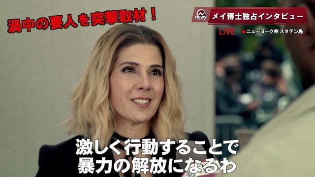 画像: 映画『パージ:エクスペリメント』ニュース速報 youtu.be