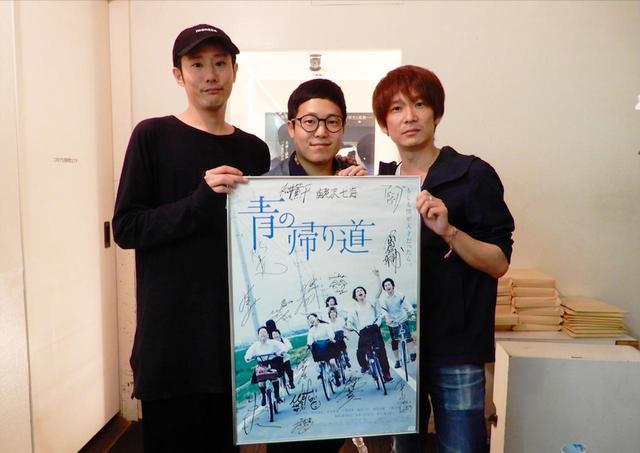 画像: 左から藤井道人監督、アベラヒデノブさん、伊藤主税プロデューサー