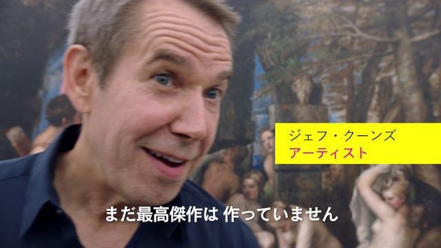画像: 前澤社長のバスキア作品、落札の瞬間も!『アートのお値段』予告 youtu.be